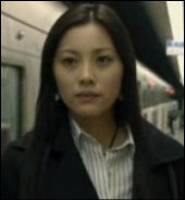 Naomi Misora v Death Note filme