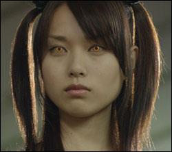 Misa vo filme Death Note: Last Name