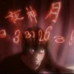 Shinigamiho vízia